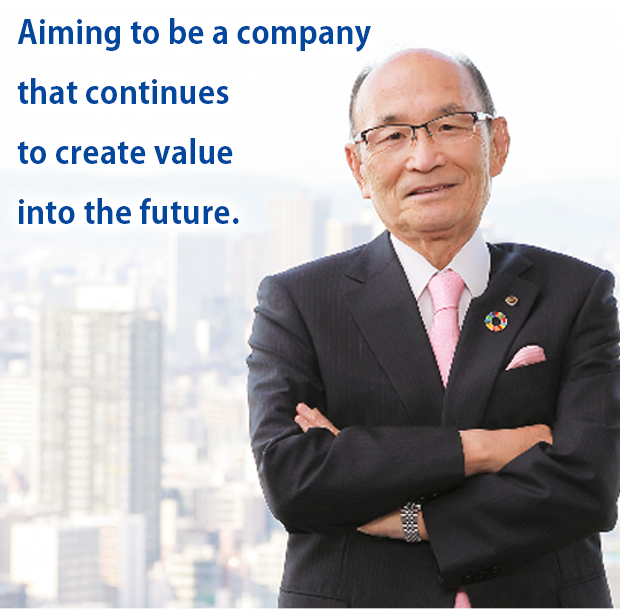 その先もずっと価値を創出し続ける企業を目指して。
