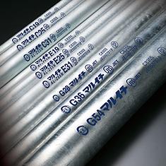 電線管および電線管附属品