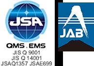 ISO 14001 取得状況